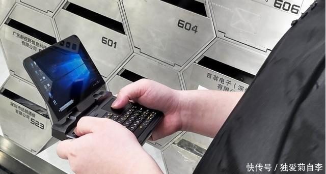 甩掉厚重工程本,仅6英寸,440g的GPD Micro PC满足你的工作需求