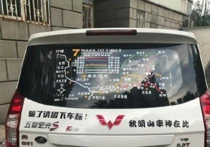 """一辆返乡五菱""""神车""""高速被查, 交警打开后备箱, 心酸的不得了!"""