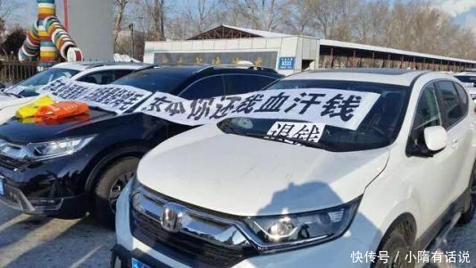 本田、丰田、日产差距有多大?网友:看完这差距,我想去退车!