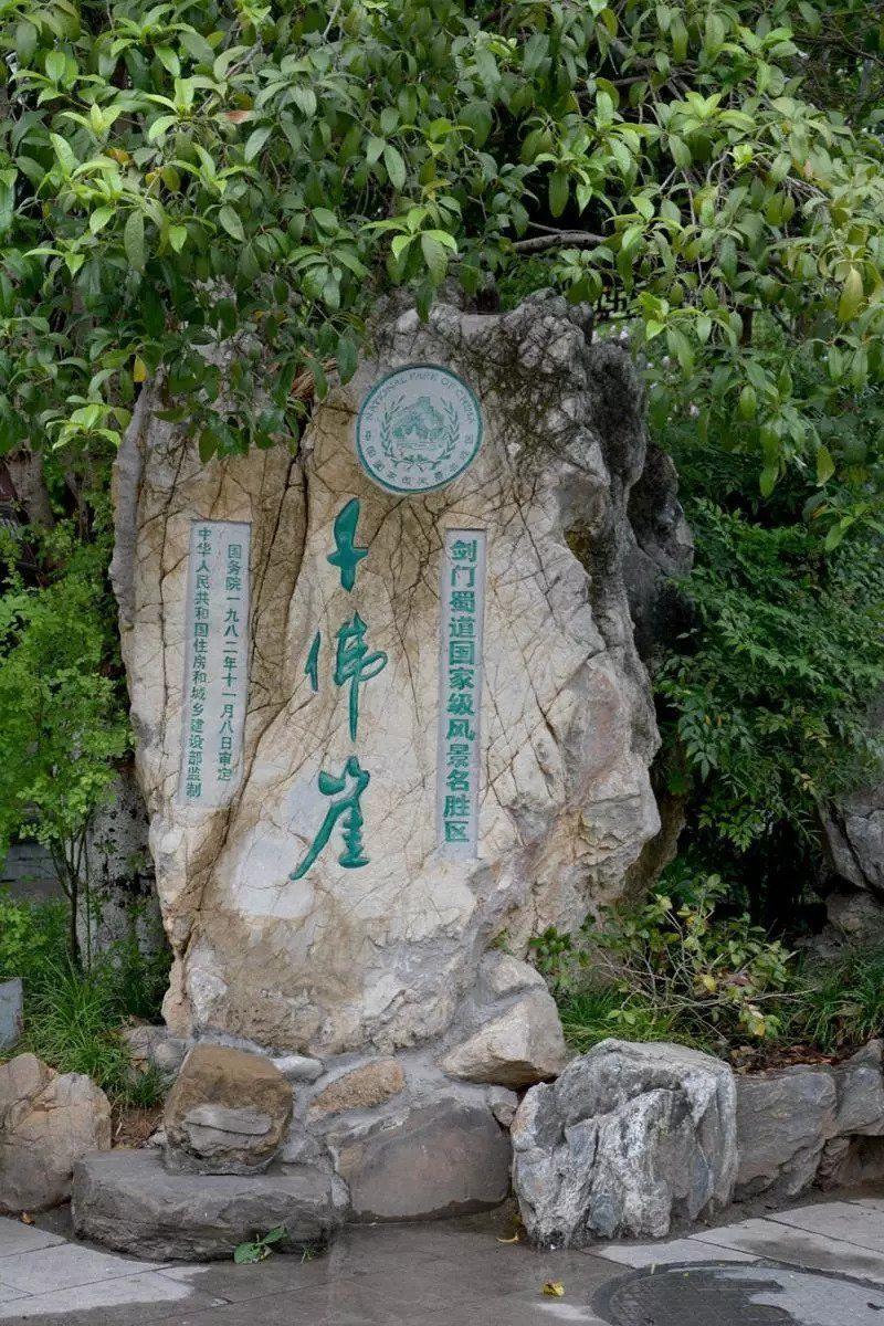 邹舟:四川境内规模最大的石窟群–千佛崖|图说