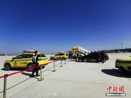 四架试飞飞机降落大兴国际机场!