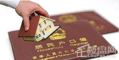 返湘置业季!购房者怎样才能在长沙获得房票?