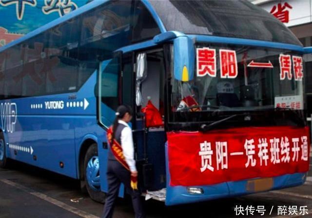 <b>中国即将取消这个交通工具?网友拍手叫好:早就受够了</b>