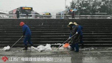注意!南京小红山客运站这些汽车班次停运