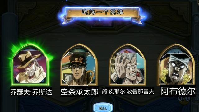 战棋@酒馆战棋:凯皇天梯下棋整活全才?能够融入整活圈的都是好英雄!
