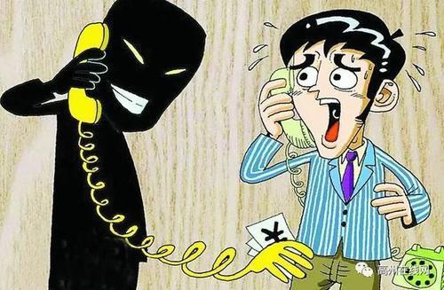 """茂名一大学生误信假""""老师""""被骗2000元生活费,警方启用这方式挽回事主损失!"""