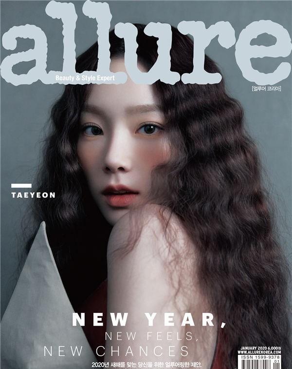 太妍成为杂志《allure korea》2020年第一个封面人物 华丽登刊