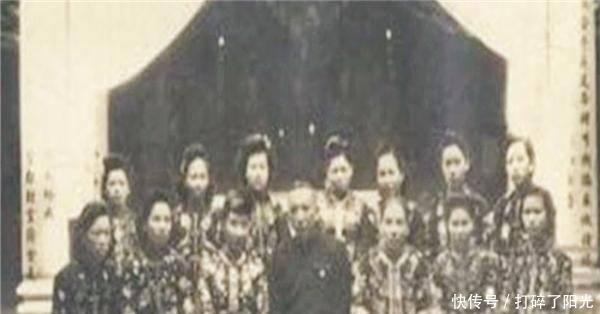 『皇帝』此人娶了十二个妻妾,90岁时还娶17岁小妾,临终前说要过把皇