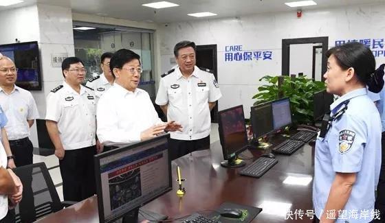 """公安部部长南下广东坚决守好国家政治安全""""南大门"""""""