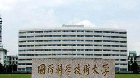中国五大军校排名, 一所比一所美, 你最想去哪所
