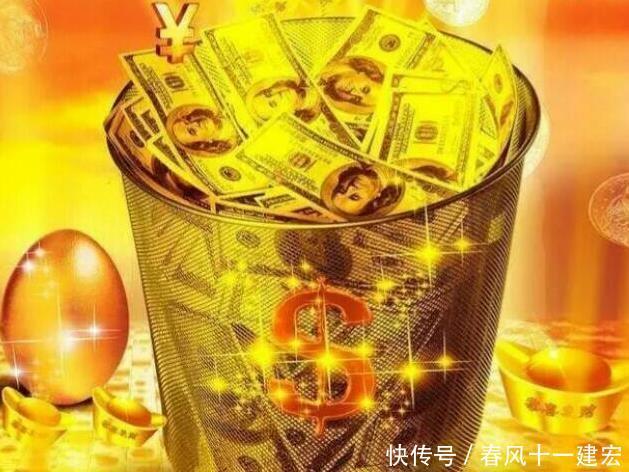 星座运势命中有财星实现赚钱的目标迎来多福多运的星座
