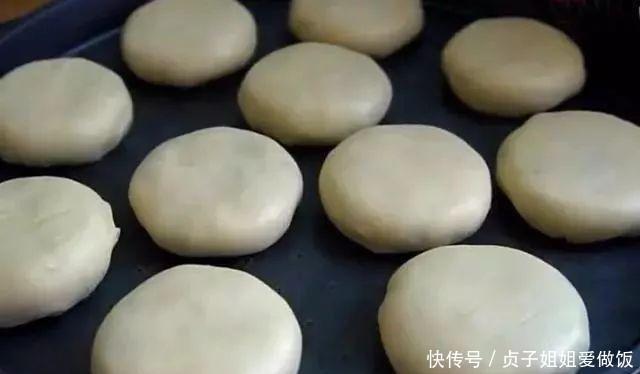 中秋节到了,学会做它,比月饼好吃,比酥饼简单