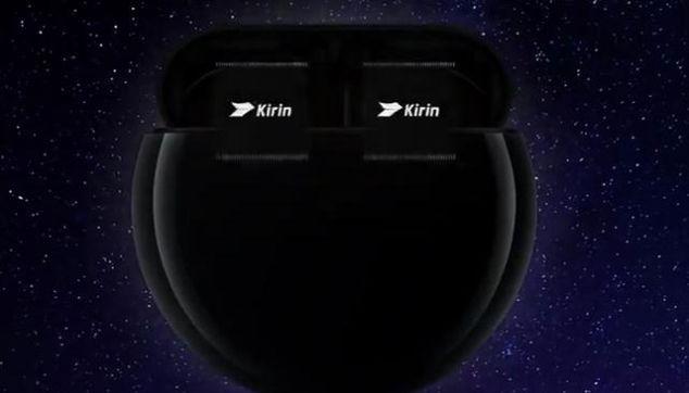 华为IFA发布新品预告,暗示将采用两颗麒麟SoC芯片