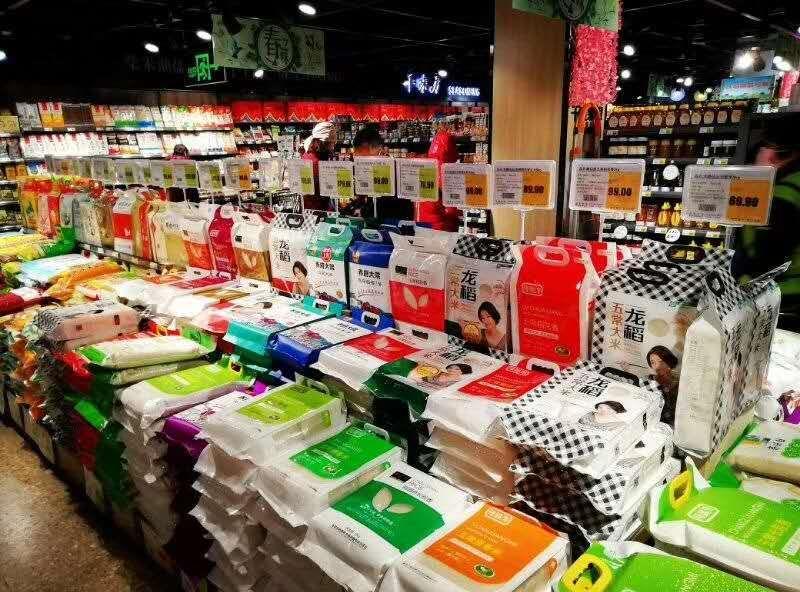探访|北京商超米面油供应充足,目前少有市民囤粮