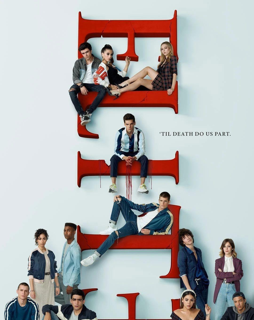名校风暴@Netflix制作的校园青春剧,真是太敢拍了