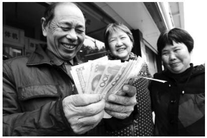 2018年四川养老金上最新政策 退休金上调幅度