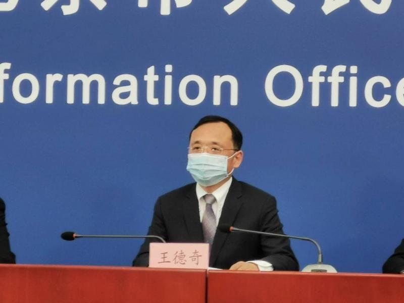 北京发布会:北京市地方粮食储备相当于6个月市场供应量