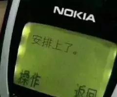 #运营商#手机号13、15、18开头的注意了,11月底前携号转网将全