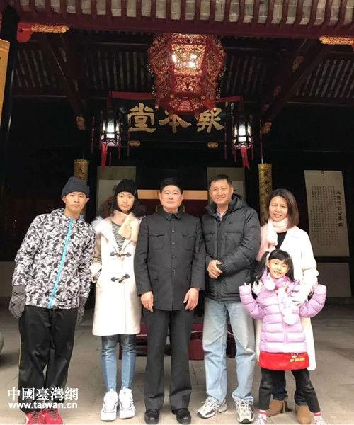 祖孙三代回家路走了80年!镇海庄家祠堂等来了台湾亲人