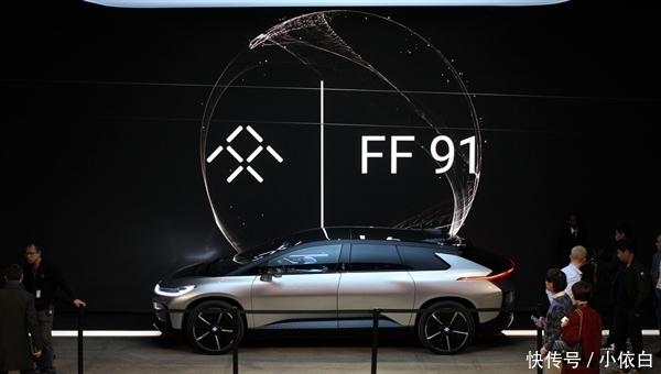 资金■贾跃亭投资资金到位:FF91即将开造 年底交付