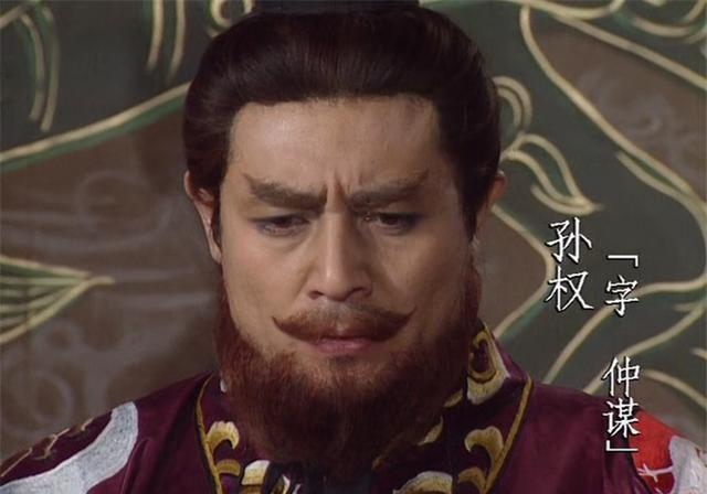 『孙权』关羽死后,刘备为何不派人刺杀孙权?三个原因,他怂了!