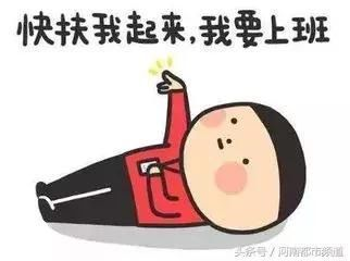 """""""活不过今晚"""",台州姑娘连续4次""""心?!?医生就是不开药!"""