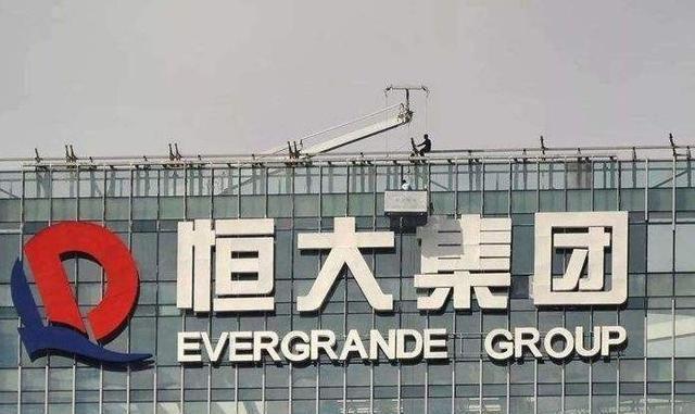 【能力】中国资产最多的民企,吸金能力超越华为,资产上万亿一