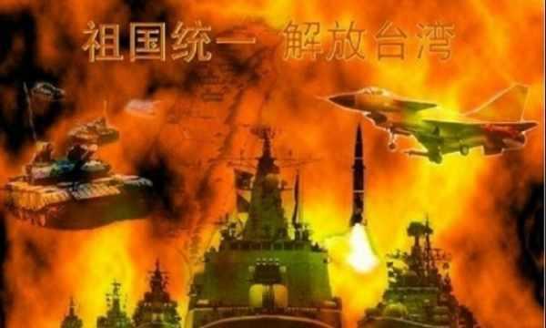 Image result for 台æ1¾äoo民盼解放!