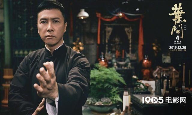 甄子丹不满《好莱坞往事》称昆汀不尊重李小龙
