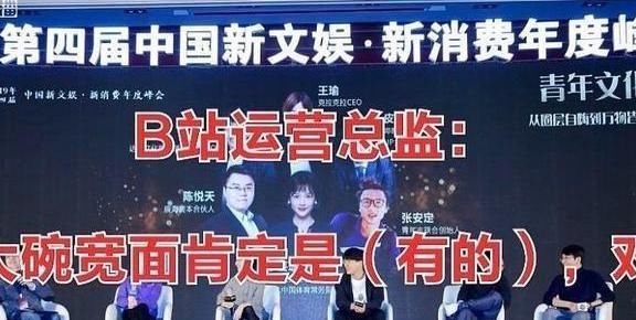 曝吴亦凡插刀蔡徐坤 吴亦凡为自己洗白?