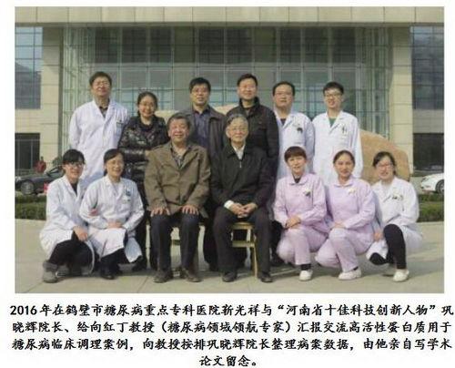 新华社年鉴:建国七十周年报道七十位时代楷模_图1-3
