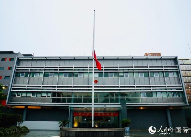 中国驻悉尼总领馆降半旗志哀疫情逝者