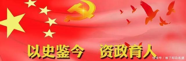 红军在成都||上川南抗捐军总司令部第一路司令部副司令徐焕