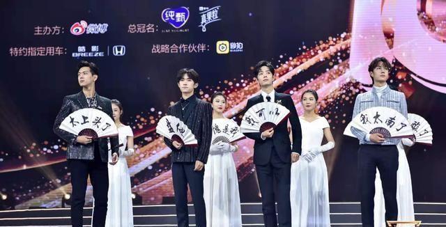 杨幂、杨紫等众多明星走红毯遭拒?
