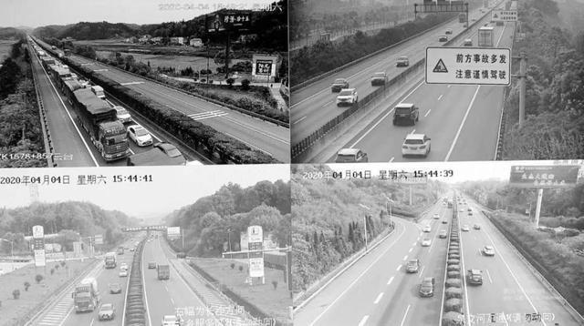 清明假期首日,湖南多处高速通行缓慢,部分收费站临时交通管制