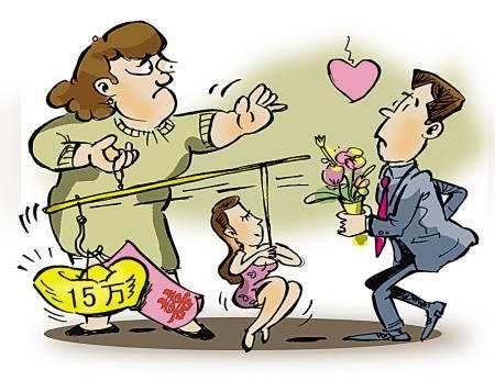没有感情基础的买卖婚姻能幸福长久吗