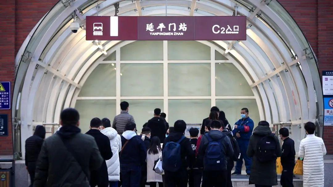 注意!4月3日起西安地铁将调整各线路运营服务时间
