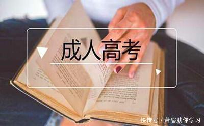 2019年河南成人高考专科可以升全日制本科吗?