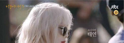 <b>太妍众望所归将出演今晚播出的《Begin Again3》</b>