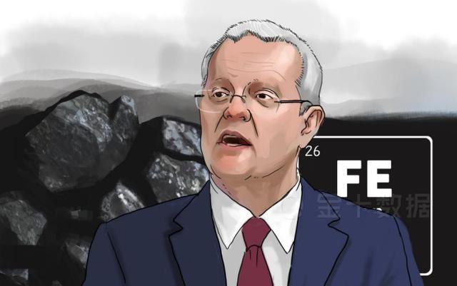 【中国】年进口10亿吨铁矿石!中国与英澳巨头签订合