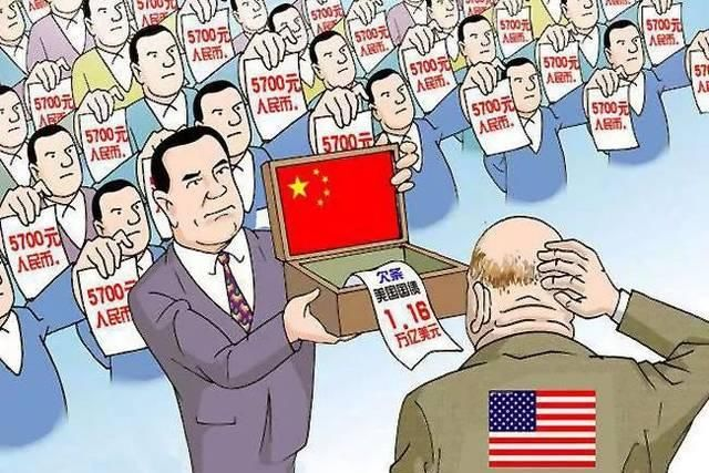【gdp】何新: 再教一下中国经济学家: 不用还的债务不