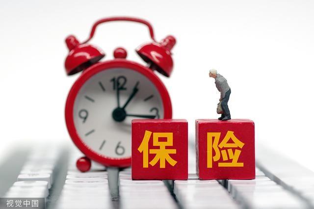 【账户】首份保险家庭账户白皮书发布:新服务模式面
