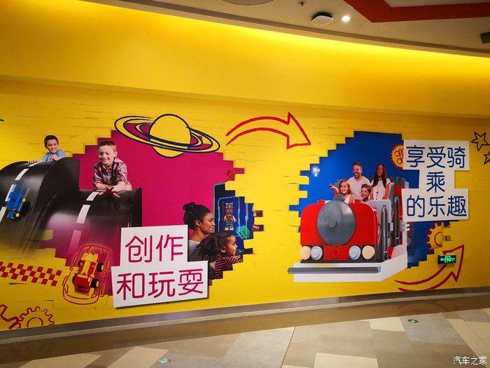 驾驶我的爱车RAV4荣放去逛逛K11购物艺术中心_【快资讯】