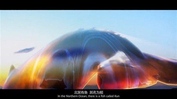 『首发』华为中国首发单曲《鲲鹏》,前奏引用《庄子?逍遥游》开篇首句
