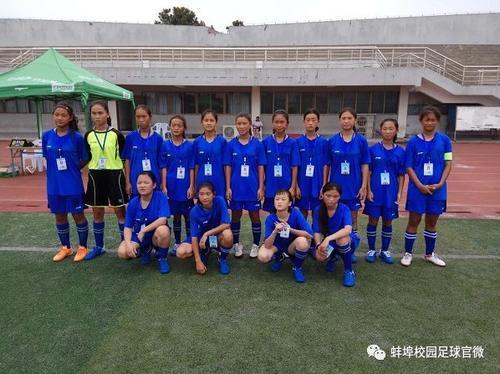 喜报!固镇县女子足球再获省冠军