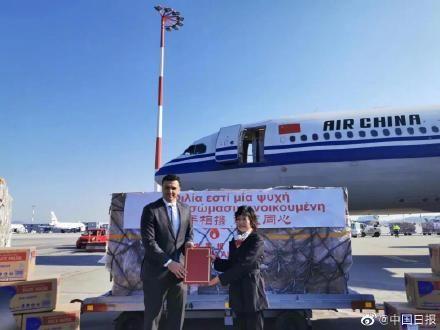 挚友如异体同心:中国援助物资抵达希腊