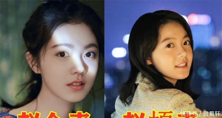 """明星的""""艺名VS原名"""",任嘉伦大气,看到刘亦菲:还是改回去吧!"""