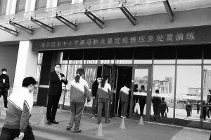 哈尔滨市教育系统抓紧抓实疫情防控细节 确保安全稳妥有序开学