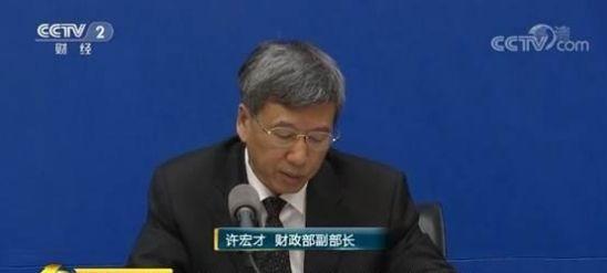 【财政】财政部:前8月已安排使用地方政府专项债资金