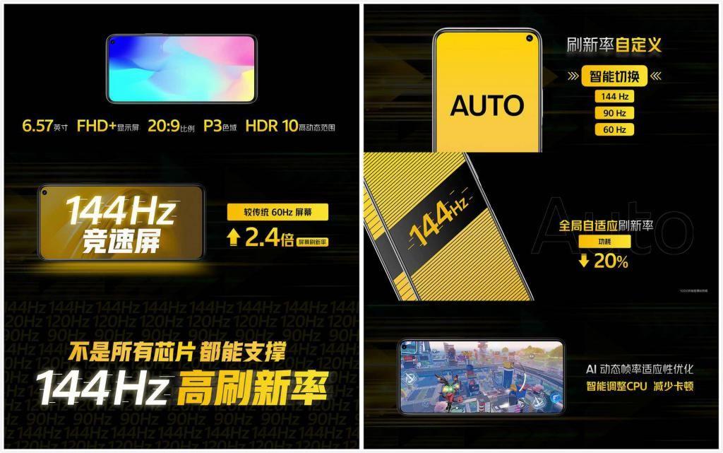 值得■价格相近的5G手机,iQOO Z1与荣耀X10谁更值得选择?